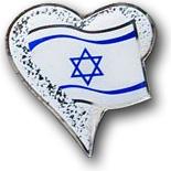 The Israeli Heart