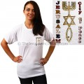 T-Shirt with 'Jerusalem City of Peace' on both sides of a Grafted In symbol