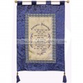 Aaronic Benediction Banner - Blue