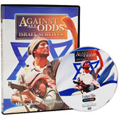 Israeli Movie -Against All Odds