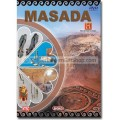 Masada - The Jewish Revolt against the Roman Empire - DVD