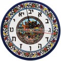 Armenian Ceramic Jerusalem Wall Clock