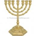 12 Tribes Menorah - Gold