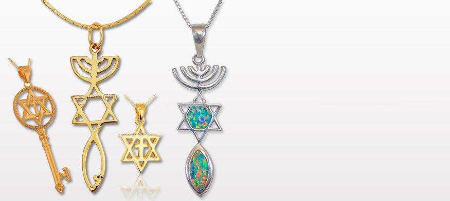 GRAFTED IN MESSIANIC PENDANTS