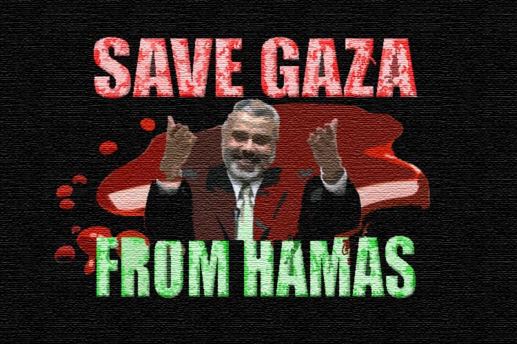 SAVE GAZA