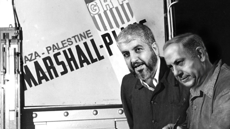 Gaza Marshall Plan