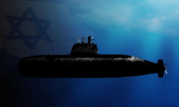 Israeli Navy Submarine