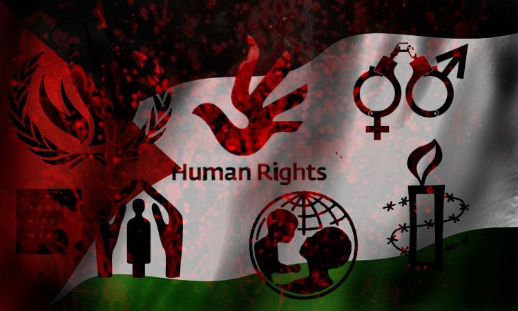 Palestinian Human Rights Debacle