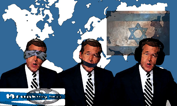 Media Bias Against Israel