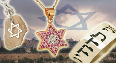 Contemporary Israeli Jewelry