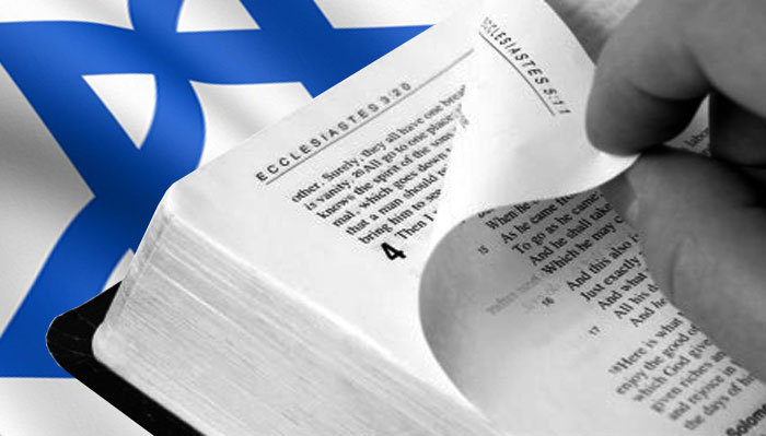 Is a Two-State solution Biblical?