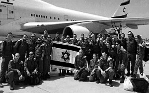 IDF Team prepared for Nepal - Photo IDF Spokesperson