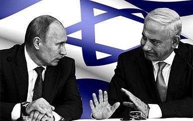 "Israel's ""Friends in Strange Places"""