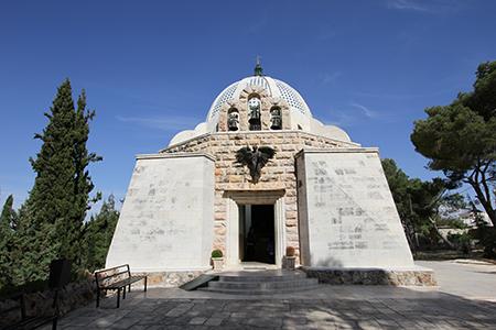 Agrarian Monastic Center