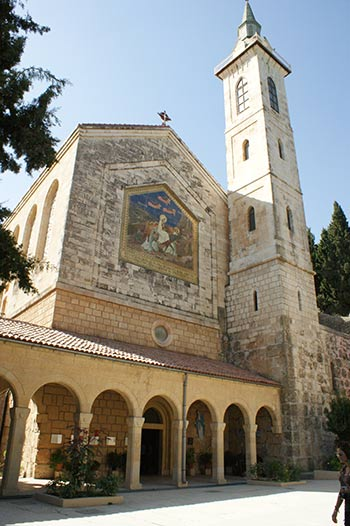 Ein Karem - The Church of Visitation