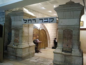 Rachel's Tomb is on the road between Bethlehem and modern-day Efrat, south of Jerusalem.