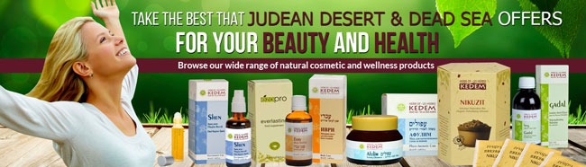 SKIN & BODY CARE WITH BIBLICAL HERBS Of the Dead Sea, Bethlehem, Hebron & Galilee Region by Kedem of Israel.