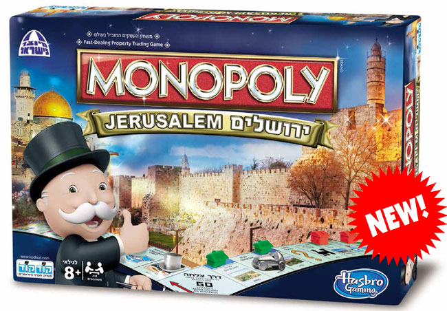 MONOPOLY Jerusalem Family Game in Hebrew and English