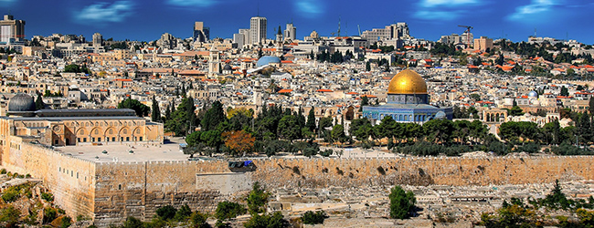 Visit Jerusalem with Israel HolyLand Travel