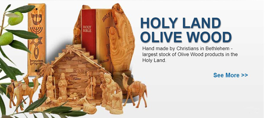 Olive Wood Holy Land Gifts
