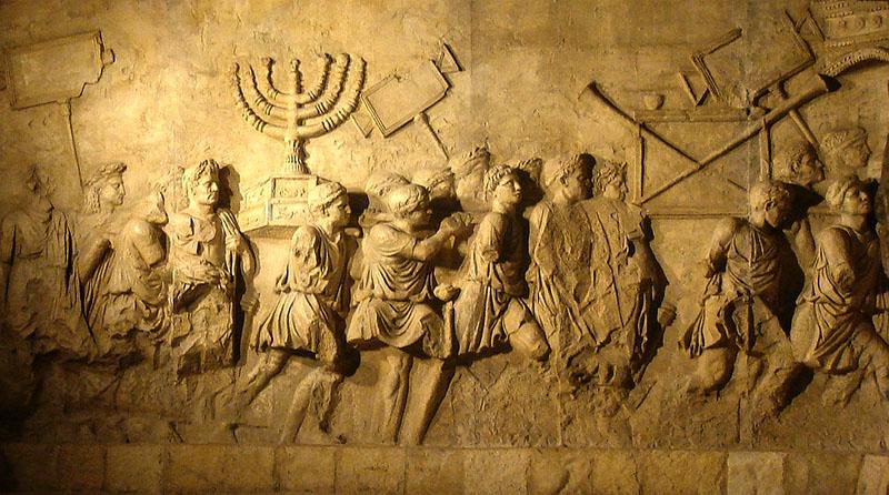 Titus Jerusalem Temple