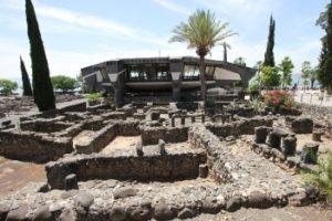 St Peters House Capernaum