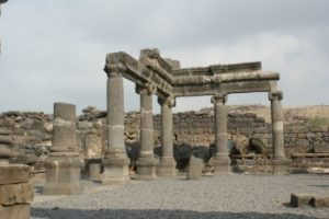 THE WORLD'S LARGEST JERUSALEM BASED CHRISTIAN WEB STORE : Chorazim