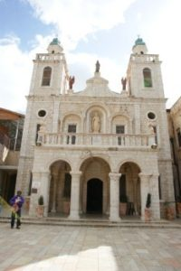 Christian Gifts from the Centre of Jerusalem CANA