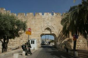 Old City Jerusalem - Dung Gate