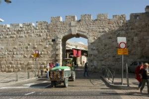 Jerusalem Old City New Gate