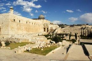Mount Moriah Jerusalem
