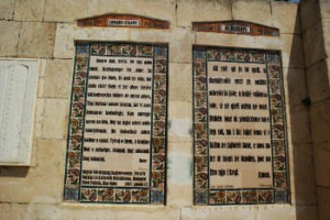 Lord's Prayer in sixty-two languages.