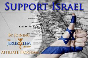 Jerusalem Affiliate Program
