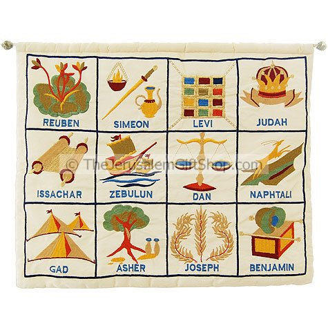 Twelve Tribes Embroidered Wall Hanging in English - Design features the emblems of the 12 tribes. Size: 13 x 17 inches.by Israeli designer Yair Emanuel. Made with Silk Gold and silver thread to create a beautiful wall hanging Shipped to you direct from th #silk