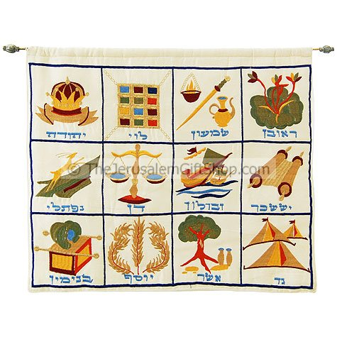 Twelve Tribes Embroidered Wall Hanging in Hebrew - Design features the emblems of the 12 tribes. Size: 13 x 17 inches.by Israeli designer Yair Emanuel. Made with Silk Gold and silver thread to create a beautiful wall hanging Shipped to you direct from the #silk