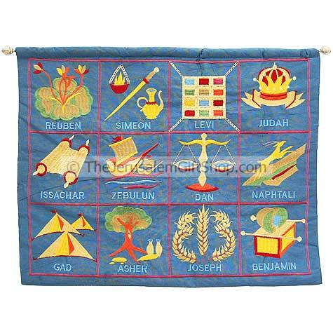 Twelve Tribes Embroidered Banner - English Size: 13 x 17 inchesby Yair Emanuel Made with Silk Gold and silver thread to create a beautiful wall hanging Shipped direct from Jerusalem. #silk