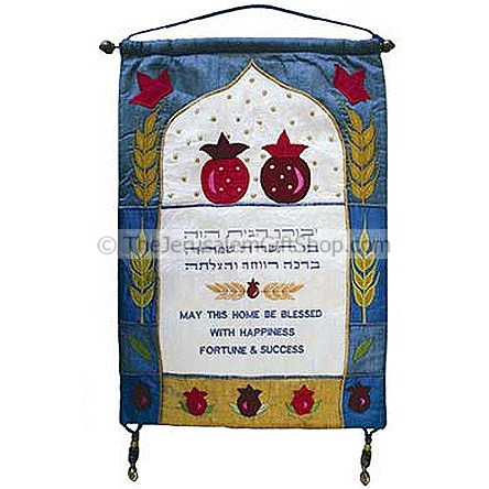 Beautifully embroidered with silk 'Home Blessing' in Hebrew decorated with golden wheat, Pomegranates and Crowns. Written in Hebrew and English: May this home be blessed with happiness fortune and success. Size: 12.5 x 18 inches.Comes with brass mounting #silk