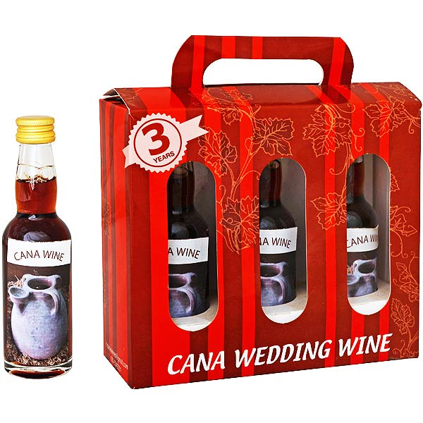 Cana Wedding Wine Gift Box