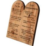 Olive Wood - The Ten Commandments in Hebrew and English - Side