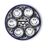 7 Piece Passover Seder Plate - Armenian Ceramic - Made in the Holy Land