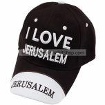 Baseball Cap - I Love Jerusalem - Black