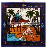 Wall Tile - Bedouin Camels at Oasis