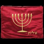 Burgundy Velvet Tallit Bag with Gold Menorah