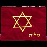 Burgundy Velvet Tallit Bag with Gold Star of David