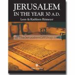 Jerusalem in the Year 30 A.D