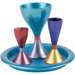 Yair Emanuel Havdalah Set from Anodized Aluminum - Multicolor