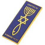 'Grafted In' Messianic Lapel Pin Badge - Romans 11:17