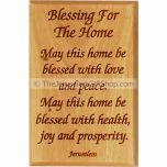 Olive Wood Magnet - Blessing for the Home