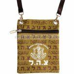 Passport Pouch - IDF
