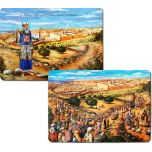 Biblical Jerusalem Pilgrimage - Second Temple - Hebrew and English Scripture - Double Sided